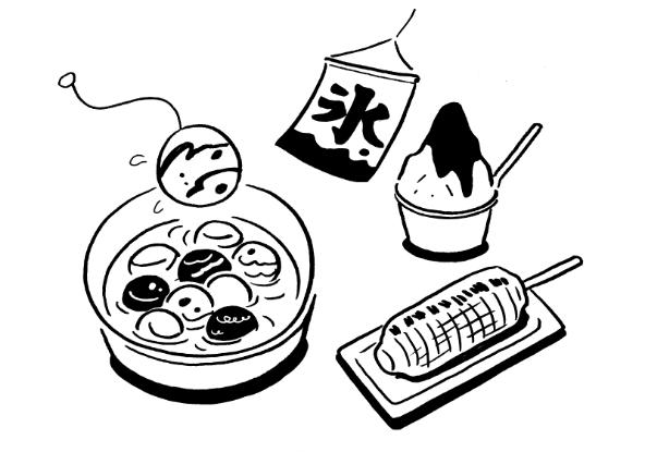 七夕(夏祭り)イベント Summer Festival Event